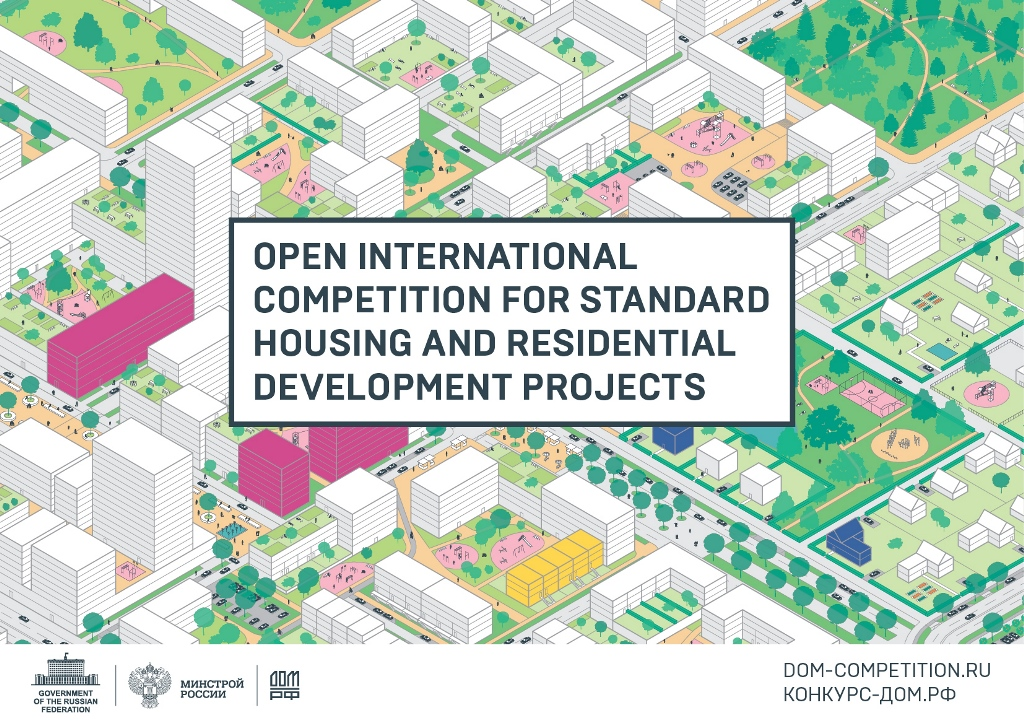 Open International_Competition_for_Standard_Housing_competition_EN