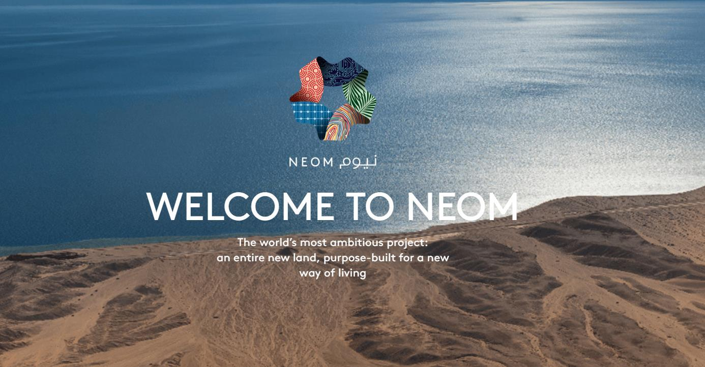 welcome to_neom_city